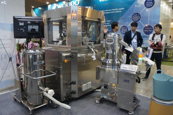 The 20th International Forum for Organ Materials (KINTEX) of